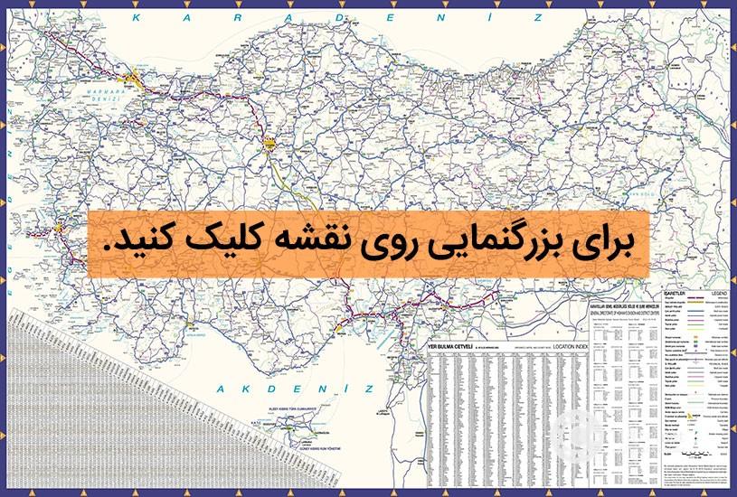 نقشه راه های ترکیه 2