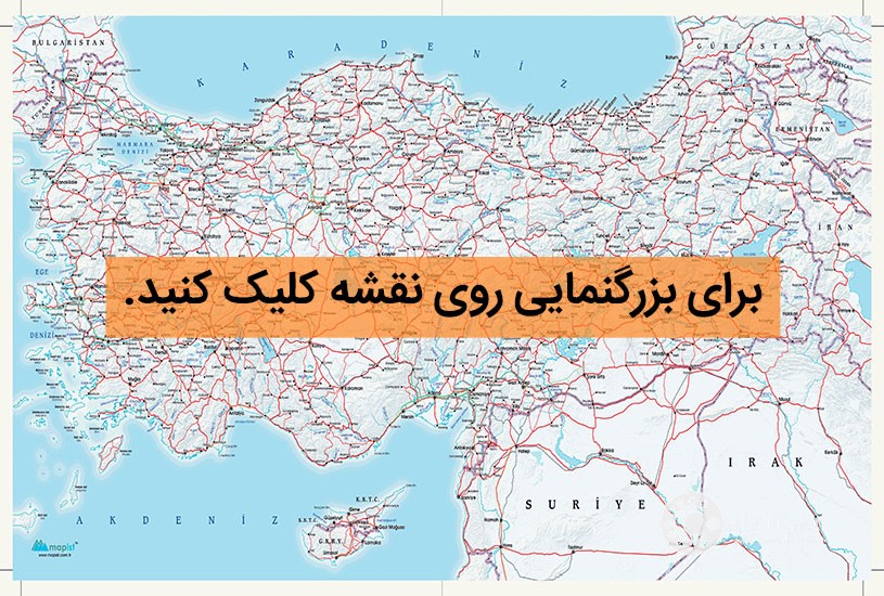 نقشه راه های ترکیه 3