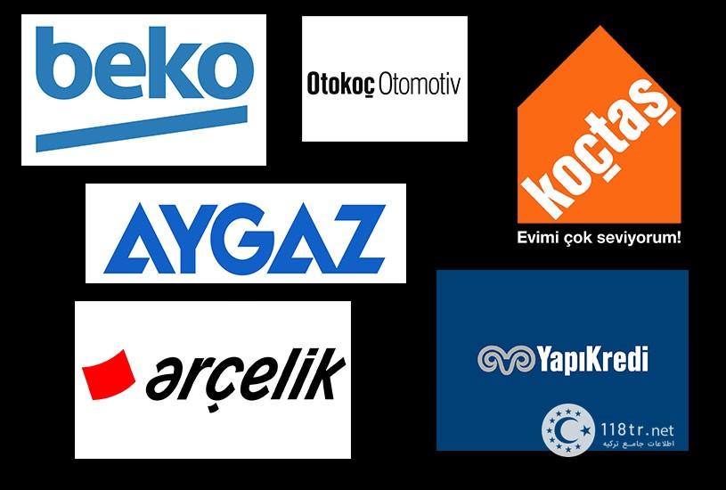 هلدینگ کوچ بزرگترین شرکت سرمایه گذاری ترکیه 4