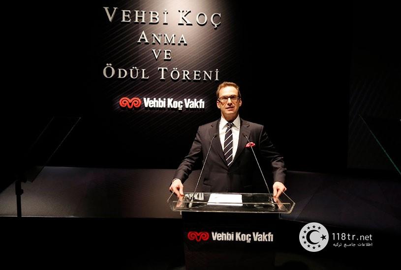 هلدینگ کوچ بزرگترین شرکت سرمایه گذاری ترکیه 6