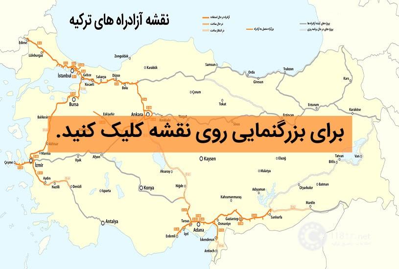 نقشه راه های ترکیه 5