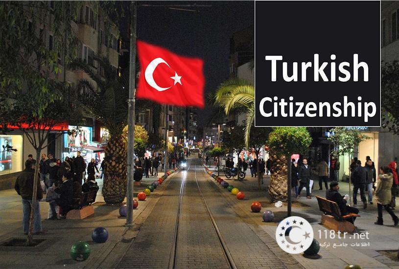 اخذ پاسپورت ترکیه با خرید ملک 1