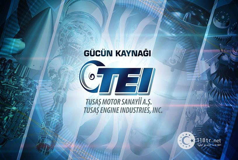 صنایع موتورسازی توساش ترکیه (TEİ) 1
