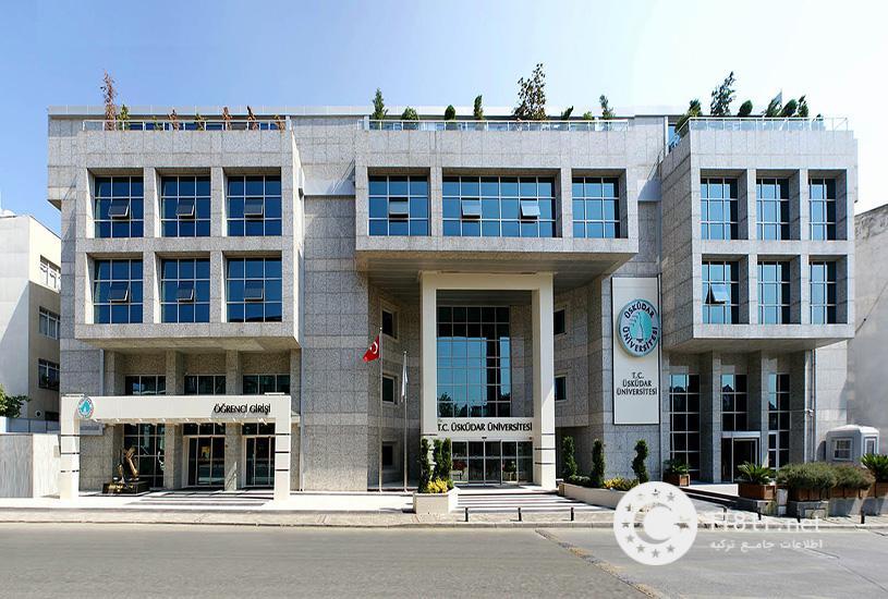دانشگاه های استانبول و شهریه آن ها 61