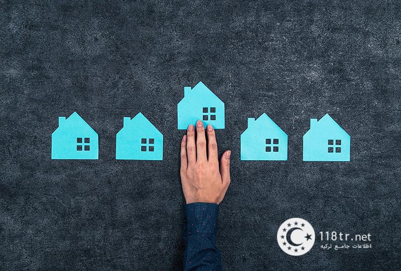 شرایط گرفتن اقامت ترکیه با خرید خانه