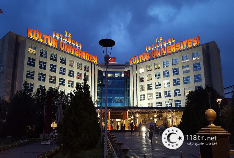 دانشگاه های استانبول و شهریه آن ها 54