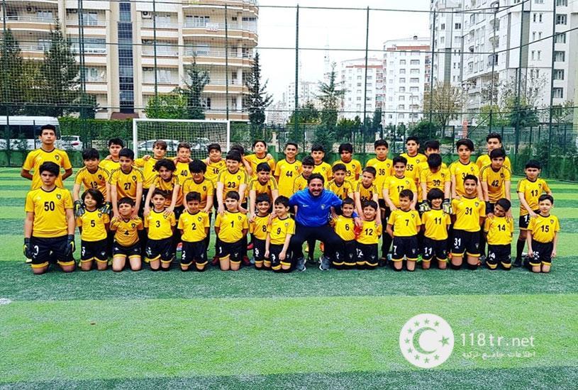 بهترین مدارس فوتبال ترکیه 7