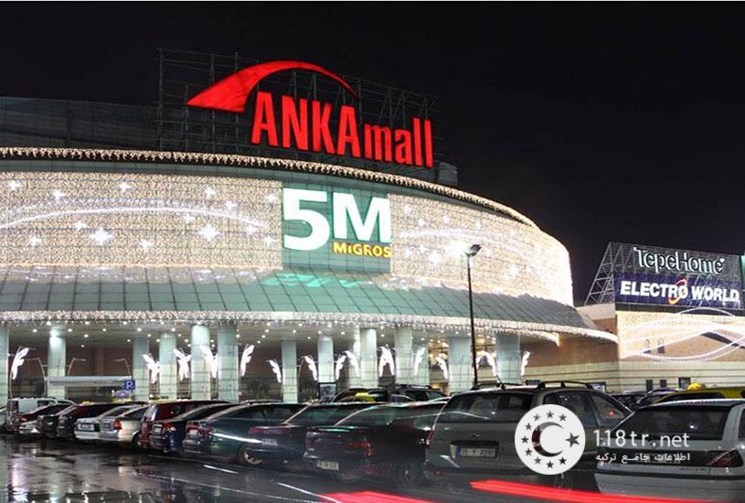 آنکامال، بزرگترین مرکز خرید آنکارا 4