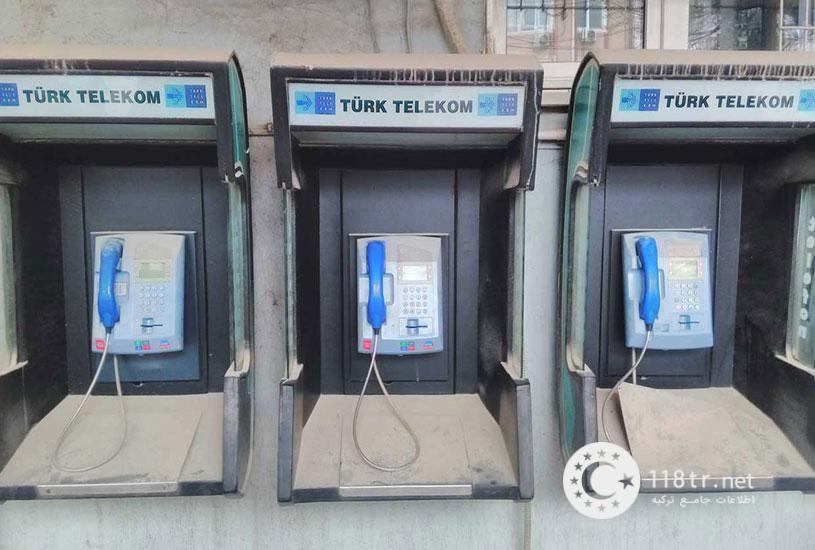 شماره تلفن های ضروری ترکیه 1