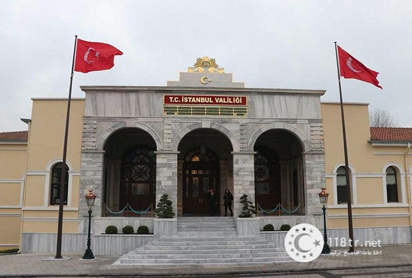 شماره تلفن های ضروری ترکیه 4