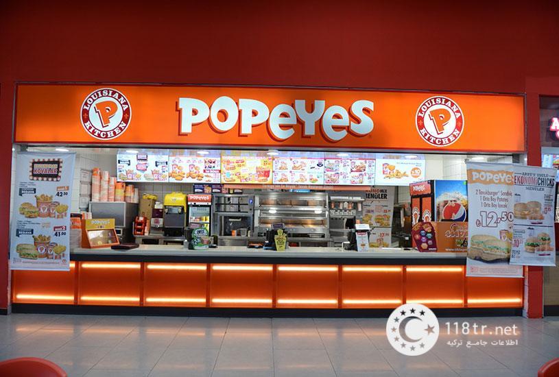 بهترین رستوران های زنجیره ای در ترکیه 4
