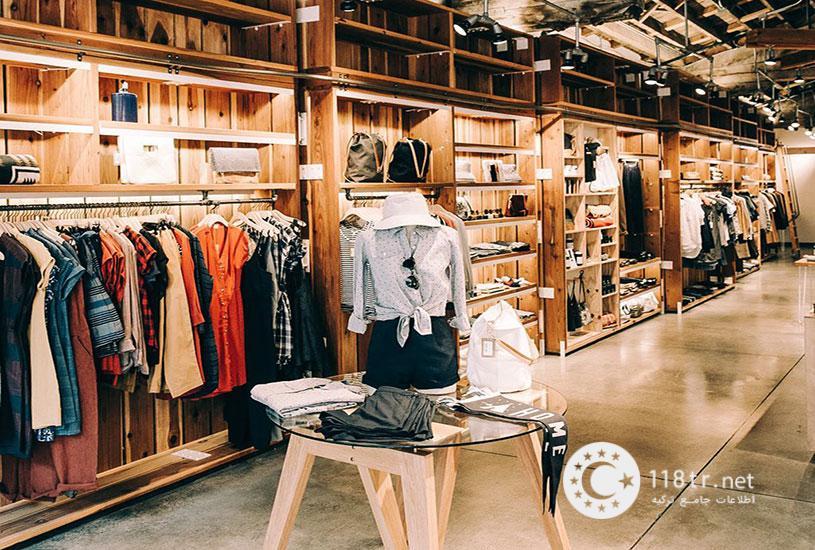 هزینه خرید پوشاک در ترکیه 1