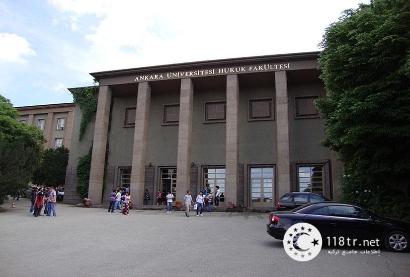 دانشگاه آنکارا 5